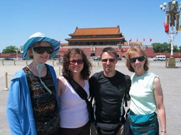 Mandy at the Forbidden City in 2007 on a faculty development tour.
