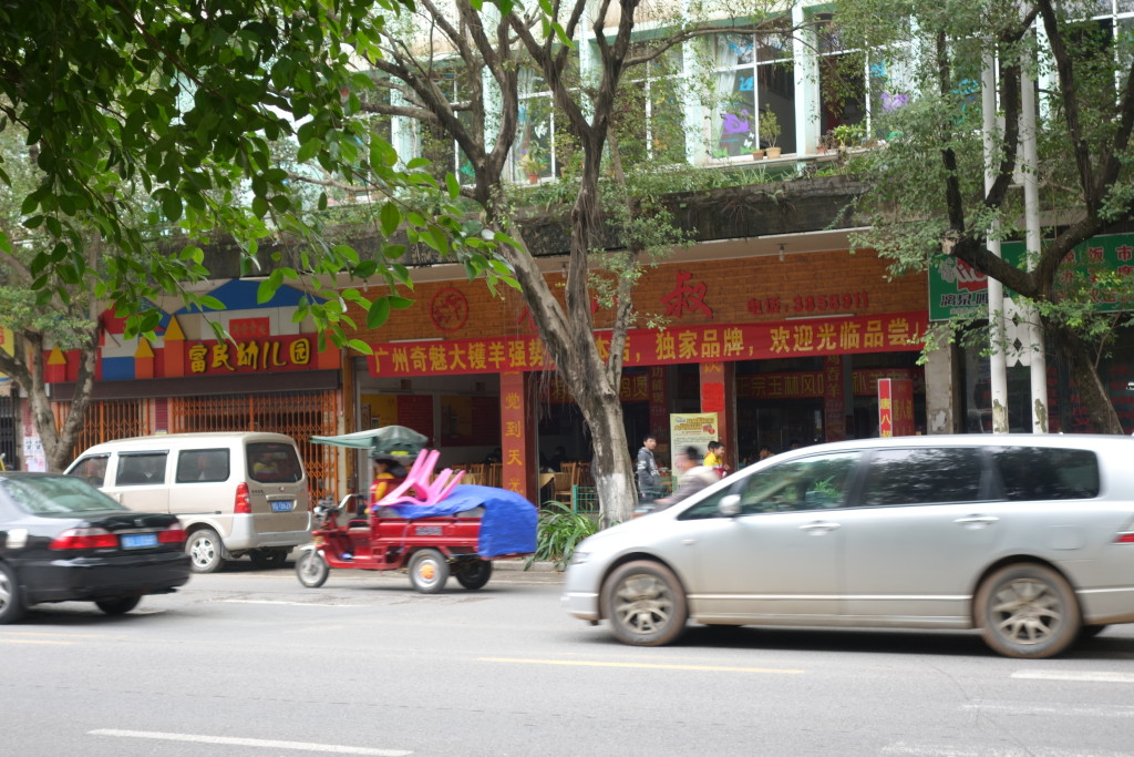 This is the restaurant Kristen and I ate at in Wuzhou