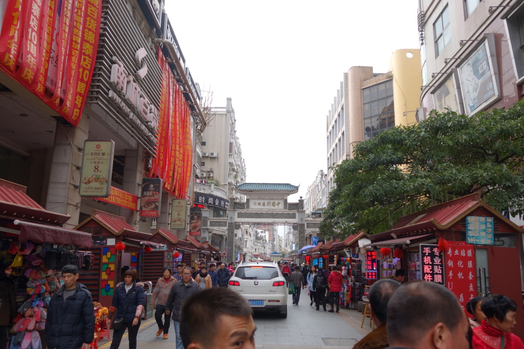 A market area in Wuzhou.